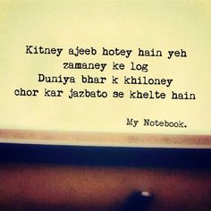 Shayari Poetry Text, Poetry Quotes, Urdu Poetry, Diary Quotes, Life Quotes, Funny Quotes, Desi Quotes, Hindi Quotes, Hindi Words