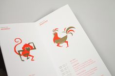 YIU studio 2011 Holiday Promotion by YIU Studio , via Behance