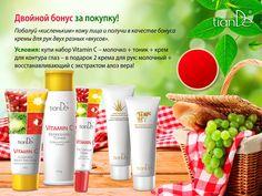 АКЦИИ - Корпорация красоты и здоровья TianDe в Одессе