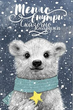 Merry Christmas and happy new year 2019 wishes greetings images messages quotes pictures. Christmas and new year greeting cards.