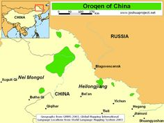 Pray / Oroqen of China map