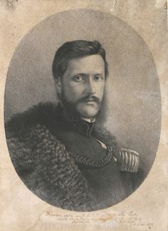 Prince Alexandre of Romania Romania, Mona Lisa, Royalty, Illustration, Artwork, Prince, Royals, Work Of Art, Auguste Rodin Artwork