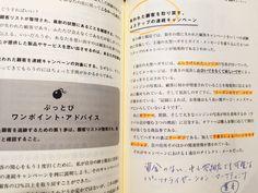 """セールを行う""""理由""""があるのとないのとでは、売れ方がはるかに違います。 日本ではなかなか出版できない成功事例満載 http://directlink.jp/tracking/af/1411540/N7aGkp9q/"""