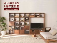 Asian Home Decor wonderful number 2298938111 - Cleverly done Asian decor arrangements and tactics. Muji Furniture, Furniture Decor, Modern Furniture, Asian Home Decor, Diy Home Decor, Room Decor, Home Living Room, Apartment Living, Muji Home