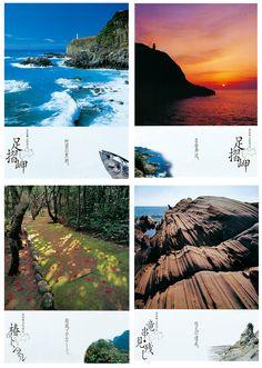 http://www.inoko-design.com/images/poster/poster_tosashimizu_on.jpg