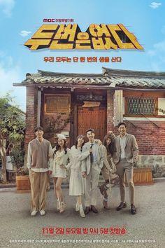 12 Never Twice Kdrama Ideas Kdrama Kwak Dong Yeon Korean Drama