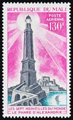 Lighthouse of Alexandria | Seven Wonders of the Ancient World stamp series - Mali, 1971