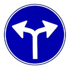 Je mag hier naar links en naar rechts. Iida,emilios Driving Theory, Astros Logo, Esl, Team Logo, Artworks, Logos, School, Funny, Logo