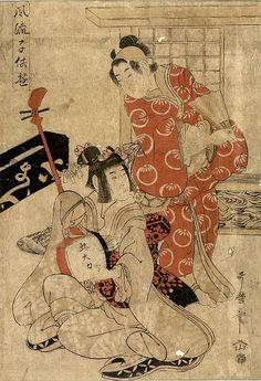 Kamuro with Shamisen and Kamuro(?) with Fan, from the series Fûryû kodomo asobi By Kitagawa Utamaro