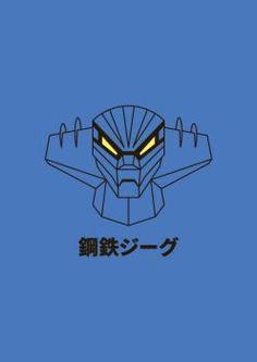 Kotetsu Jeeg - Shirt design 3 by IlPizza