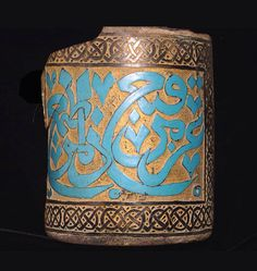Mamluk enamelled cut glass Syria c 1300 s