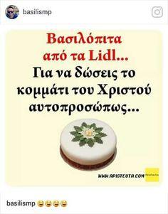 Αστεία Funny Greek Quotes, Funny Quotes, Clever Quotes, Sarcastic Humor, Lidl, Wise Words, Christmas Stuff, Xmas, Funny Pictures
