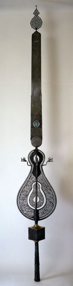Steel standard (alam), with openwork decoration Iran; late 17th-early 18th century Total H: 378.5 cm