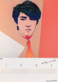 Ryuichi Sakamoto by Andy Warhol (1984). Source: National Galleries of Scotland.