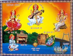 gangadevi: Ganga Devi, Saraswati Devi, and Yamuna Devi, the three river Goddesses of India.
