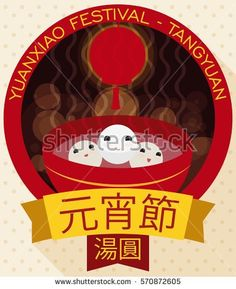 Commemorative poster in flat style for Yuanxiao (or Lantern Festival) with cute smiling tangyuan balls (written in traditional Chinese in the ribbons). Lantern Festival, Flat Style, Traditional Chinese, Fashion Flats, Ribbons, Lanterns, Balls, Royalty Free Stock Photos, Illustration