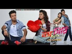 Shakib Khan New Bengali Movie Bossgiri