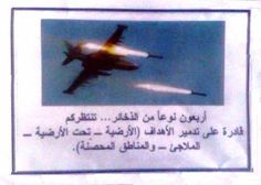 """""""This aircraft has 40 different types of bombs that can hit the ground, the underground and fortified targets. There is no hiding from them.""""  """"It is time to face reality. The world is changing fast. Save yourself. It is not worth it. Throw away your weapons. This is your last chance."""" #LEAFLET #TheRemnants #TheRemnantsdoc #PsychologicalWar #Syria"""