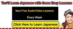 For Learners: 50 Beautiful Japanese Words & Phrases Pt. 7 Japanese Language Lessons, Japanese Language Proficiency Test, Japanese Quotes, Japanese Phrases, Japanese Grammar, Study Japanese, Learning Japanese, Say Hello In Japanese, Learn To Write Japanese