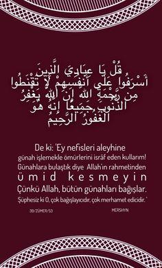 Duaa Islam, Allah Islam, Quran Quotes, Islamic Quotes, Quran Book, Islamic Cartoon, Before Sleep, Coran, Sufi