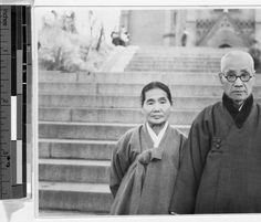 Paul Chyung and his wife, Seoul, Korea, November 20, 1949 :: International Mission Photography Archive, ca.1860-ca.1960