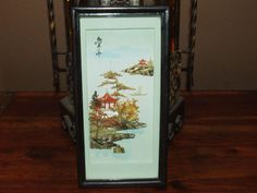 Vintage Mid Century Asian Black Lacquer Shadow Box Diorama Pagoda Tea House Landscape with Hand Carved Abalone Accents Wall Art Decor Plaque by bohemiangypsychicago on Etsy 3d Landscape, House Landscape, Vintage Wall Art, Vintage Walls, Asian Wall Art, Pretty Asian, Shadow Box, Diorama, Wall Art Decor