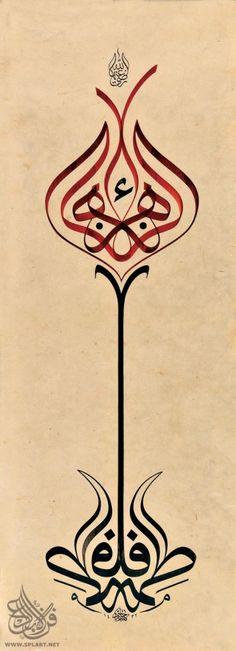 روائع الخط العربي - Recherche Google Islamic Calligraphy, Calligraphy Art, The Enemy Within, Arabic Pattern, Arabic Art, Typography, Lettering, Islamic Art, Recherche Google