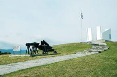 Rupel Fort - Serres Regional Unit - Greece