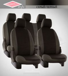 Серые с черным чехлы Автопилот на сиденья от интернет магазина Autopilot style. http://autopilot-style.ru/ для Форд, Грейт Вол.