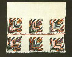 Вишита нафрамиця (весільна хусточка). Середина XX ст. 64x46 см Студена Піщанського району