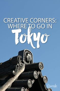 Where To Go In Tokyo - A Creative's Guide. Includes museums, gardens, shrines and neighbourhoods to visit. Japan Travel Tips, Tokyo Travel, Asia Travel, Tokyo Neighborhoods, Backpacking Asia, Visit Japan, Culture Travel, Tokyo Japan, Japanese Culture