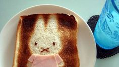 DIY Bread Designs - The Kotaku Hello Kitty Toast is Shaped Out of Foil (GALLERY)