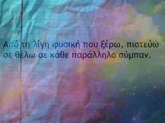 !!!! Lyric Quotes, Lyrics, Best Quotes, Love Quotes, Like A Sir, New Americana, Bad Romance, Leonardo, Greek Quotes