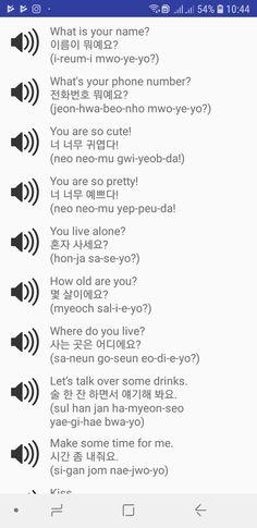 Korean Fashion – How to Dress up Korean Style – Designer Fashion Tips Korean Words Learning, Korean Language Learning, Learn A New Language, Learn Basic Korean, How To Speak Korean, Korean Phrases, Korean Quotes, Learn Korean Alphabet, Korean English