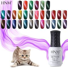 Lovely HNM pcs Magnetic Cat Eyes Gel Polish ml UV Gel Nail Polish Gel Lacquer Lak Long