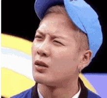 GOT7 Jackson Wang presents The WTF Face
