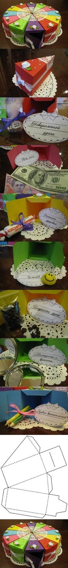 DIY Cake Shaped Gift Boxes Wouldn't this be cute for Primary Birthdays, YW Birthdays, etc? Craft Gifts, Diy Gifts, Diy And Crafts, Paper Crafts, Diy Cake, Creative Gifts, Creative Ideas, Homemade Gifts, Cute Gifts