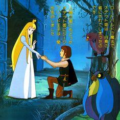 Princess Odette & Prince Siegfried from Swan Lake 1981 Beautiful Swan, Gothic Anime, Animation, Swan Lake, Childhood Memories, Fantasy Art, Movie Tv, Fairy Tales, Art Drawings