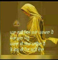 Sikh Quotes, Desi Quotes, Gurbani Quotes, Qoutes, Punjabi Poems, Punjabi Love Quotes, Guru Granth Sahib Quotes, Brave Quotes, Devotional Quotes