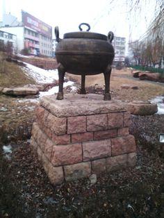 吉林省 集安 國內城 ︽⊙_⊙︽