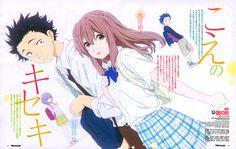 Koe no Katachi (聲の形)