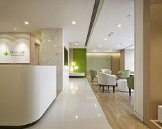 Image result for modern healthcare design