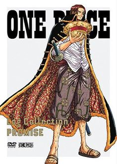 Image de anime, one piece, and shanks
