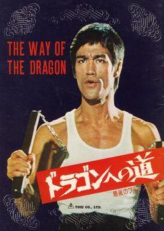 Way Of The Dragon, Enter The Dragon, Little Dragon, Lee Movie, Bruce Lee Martial Arts, Hong Kong Movie, Kung Fu Movies, Bruce Lee Photos, Ninjas