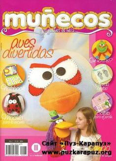 Munecos y juguetes de tela Ano 7 №65