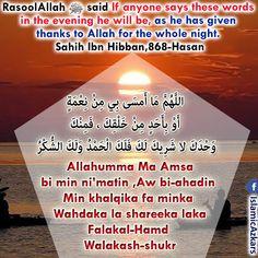 Quran Surah, Islam Quran, Alhamdulillah, Hadith, Surah Al Kahf, Surah Fatiha, Oh Allah, Islamic Images, I Want To Know