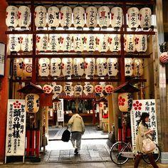 Nishiki-Tenman-Gu Shrine, Tokyo / 錦天満宮(京都) - @deepkaoru- #webstagram