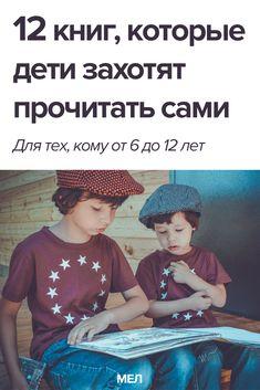 Educational Games For Kids, Activities For Kids, Kids And Parenting, Parenting Hacks, Kids Corner, Children's Literature, Child Development, Baby Care, My Children