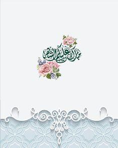 Ramadan, Eid, Islamic Quotes, Peace, Home Decor, Nun, Decoration Home, Room Decor, Home Interior Design