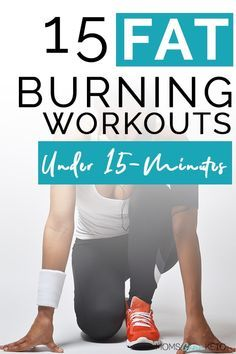 Rather than hit the gym, check out these intense fat burning workouts. They're under 15-minutes and will leave you beat (in a good way).